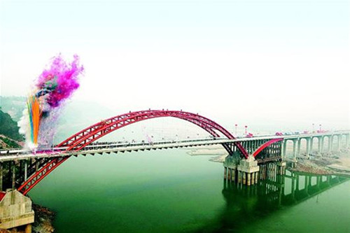 Yunyang Hanjiang River Bridge